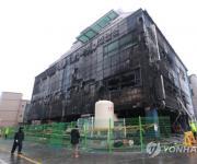 제천 참사 피해자 재난구호금·보험금·성금 지급