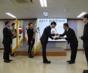 구츠, '일자리창출 유공 정부포상'서 고용부장관 표창 수상
