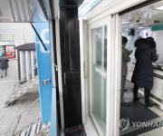 은행, 설 연휴 이동점포 운영…우리銀 15일부터 금융거래 중단