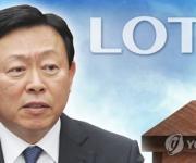 [위기의 롯데] 사드 보복에 수장 공백…국내외 사업 '흔들'