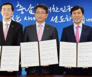 천안아산 R&D지구 개발 첫발…지식산업센터·컨벤션센터 등 조성