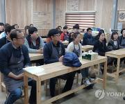 가구·인테리어 목수 양성하는 '청년목수학교'