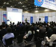 [청년일자리대책] 日·동남아취업 집중지원…재외공관도 풀가동