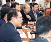 대구경북 협력업체·국회의원 '한국GM사태' 대책회의