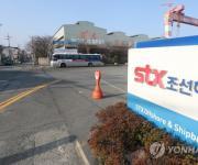 창원·거제·통영·고성 '산업위기대응 특별지역' 신청