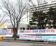 '군산 산업위기 특별지역 지정'…전북도·군산시