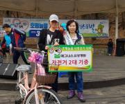 매그너스요양병원, 남양주 '호평늘을사랑 걷기대회' 의료봉사
