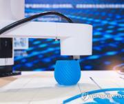 3D 프린터로 발전소 부품 만든다