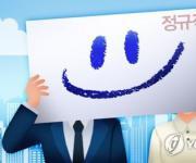 '정규직 3개월 만에…' 여수광양항만공사 소속변경 추진 논란