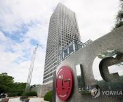 LG, 추석 전 협력사 납품대금 1조1천500억원 조기 지급