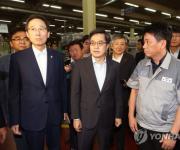 김동연 '고용·산업 위기지역' 군산 방문…체감경기 점검