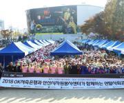 [게시판] OK저축은행, 안산서 김장 봉사활동