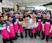 자동차업계, 연말 맞아 김장 나눔·쌀 기부 봉사활동