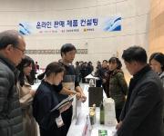 우체국쇼핑, 내달 13일까지 '지역 릴레이 전자상거래 품평회'