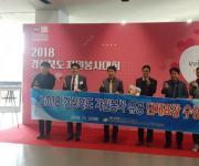 월성원전 봉사단 경북 자원봉사 단체 표창받아