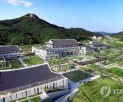경북도-수자원공사 물 문제 해결에 상호 협력