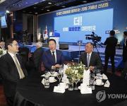 '세대교체' 4대 기업 총수, 신년회서 처음으로 한 자리 '눈길'(종합)