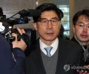 '채용비리' 이광구 전 우리은행장 징역 1년6개월…