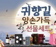 강원마트, 내달 6일까지 '설맞이 우리 고장 특산품 할인큰잔치'