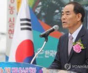 호남평야 영농 시작 '신호탄'…제92회 백파통수식 열려