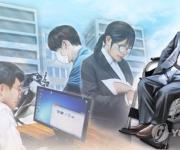 [공공기관 해부] 소수자 채용 지지부진…장애인 비중 5년째 1%대