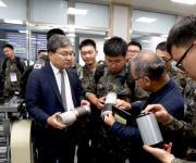 중진공, '청년장병 희망열차'서 중소기업 취업 지원