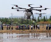 경기 시흥에 정부 주도 국내 첫 '드론교육센터'설립
