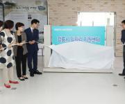 강릉시 일자리 지원센터 확대…원스톱 종합 서비스