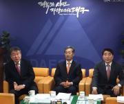 '대구·경북 휴스타 혁신대학'에 11개 사업단 신청