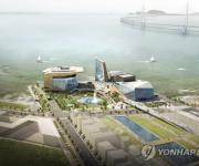 '아트센터 인천' 2단계 사업 착수…내달 설계 개시