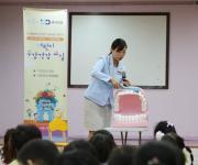 유디치과, 서울·경기 지역 어린이 180여명에 '구강 건강교육'