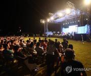 '평창서 즐기는 낭만적 휴가'…계촌마을 클래식 축제 개최