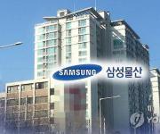 삼성물산 6년연속 시공능력평가 1위…호반건설 '톱10' 진입