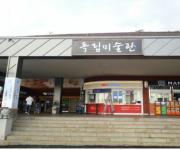 경부고속도로 천안삼거리휴게소에 '독립미술관' 열어