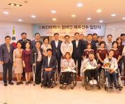 신화인터텍, 장애인 체육선수 입단…보치아·볼링선수 4명 채용
