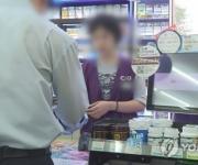알바 평균 시급 8천783원…편의점·PC방은 '최저임금 미달'
