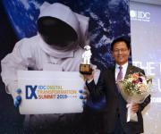 두산중공업 디지털 전환으로 비용절감…'DX리더'상 수상