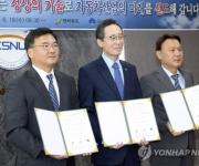 '전북 군산형 일자리', 대한민국 전기차 메카 비상 꿈꾼다