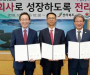 전지용 동막 전문기업 케이씨에프테크놀로지스, 정읍 공장 증설