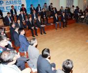 김경수 경남지사의 스타트업·중소기업 기 살리기