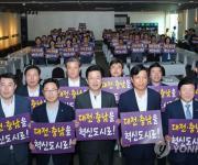 대전·충청지역 청년 공공기관 취업 문 활짝 열렸다
