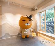 카카오프렌즈 '라이언' 내세워 中관광객에 한국 홍보