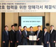 [게시판] 미래에셋대우, 김포 중견·강소기업 지원 업무협약