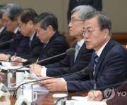 법조 '전관특혜' 근절·입시 위법 학원 '원스트라이크 아웃'(종합)