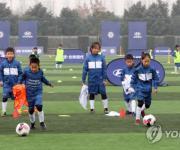 [게시판] 현대차, 중국서 첼시FC·애슐리 콜과 '유소년 축구 캠프'