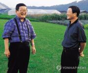 'LG그룹 2대 회장' 구자경 명예회장 별세…향년 94세(종합)