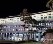 경북도, 23개 시·군과 신종코로나 경제 대응 체계 구축