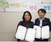 글로벌사이버대-도봉여성센터 '교육 프로그램 개발·교류' MOU
