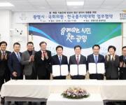 한국폴리텍대학 광명융합기술교육원 내달 말 개원
