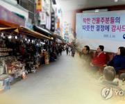 식품업계, 코로나19 극복 위한 상생·기부활동 줄이어
